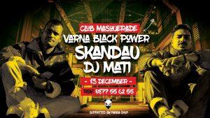 Варна - Masquerade Club @ Opium   Варна   Варна   България