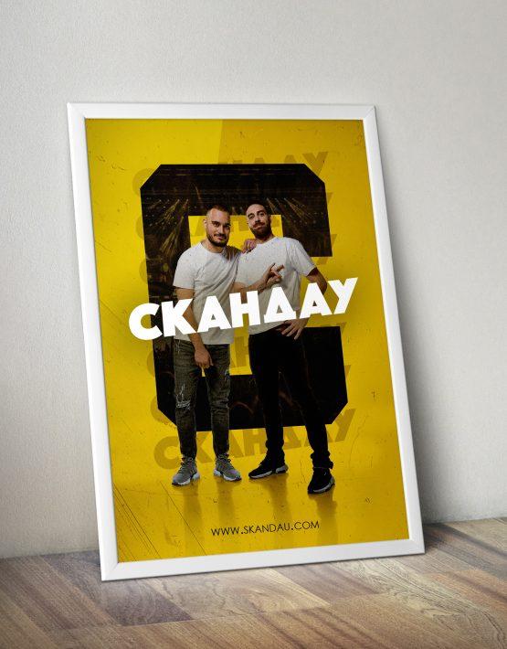 New Poster MockUp1