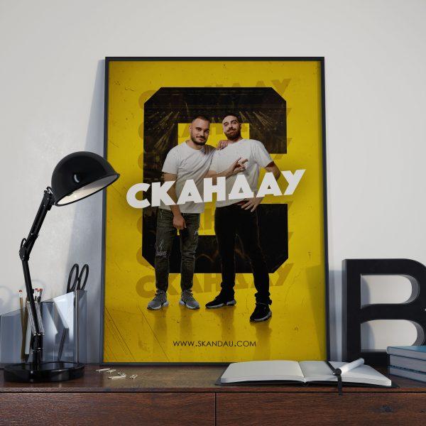 New Poster MockUp2